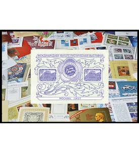 Sowjetunion 50 Blocks postfrisch mit Nr. 21 Briefmarke