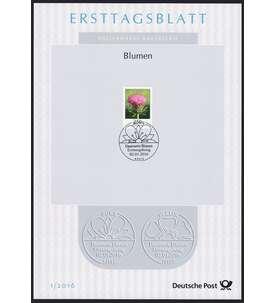 BRD Bund ETB - 2016 Briefmarke