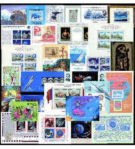 SOWJETUNION BLOCKS POSTFRISCH - ca. 190 VERSCHIEDENE Briefmarke