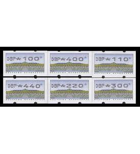 BRD Bund ATM2.2.1 VS4 postfrisch ** waagerechte rückseitige Nr 100/110/220/300/400/440 Pfennig