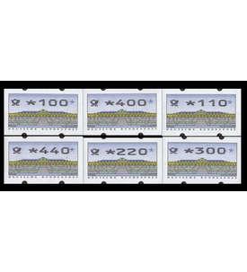 BRD Bund ATM2.2.3 VS2 postfrisch ** senkrechte rückseitige Nr 100/110/220/300/400/440 Pfennig