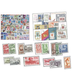 Sowjetunion Top-Kollektion gestempelt ab 1948 im Album mit Block-Lot Briefmarke
