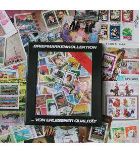 Über 450 verschiedene Sonder,- Motivmarken Korea ehemaliger Katalogwert über 1000,- Briefmarke