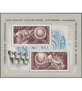 Sowjetunion postfrisch ** mit Block 82 Briefmarke