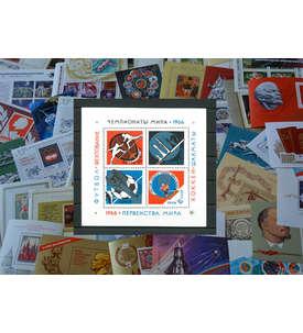 Sowjetunion 48 postfrische ** Blocks mit Nr. 43 Briefmarke