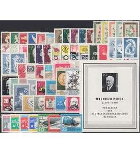 Goldhahn BRD Selbstklebende 2002-10 Werte postfrisch ** Briefmarken f/ür Sammler