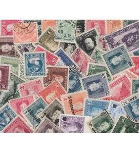 50 Österreich Feldpost Briefmarke