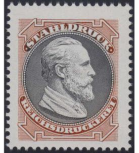 Versuchsdruck der deutschen Reichsdruckerei Briefmarke