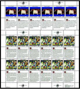 UNO New York Nr. 595-596 postf als Kleinbogen Briefmarke