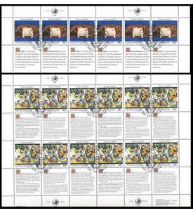 UNO New York Nr. 595-596 gest. als Kleinbogen Briefmarke