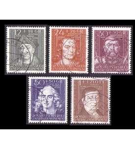 Deutschland Altausgaben gestempelt mit GG Nr. 120-124 Briefmarke
