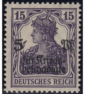 Deutsches Reich Nr. 106c postfrisch ** geprüft und signiert Oechsner Briefmarke