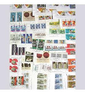 DDR Druckvermerke gestempelt Briefmarke