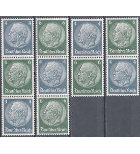Deutsches Reich Zusammendrucke S215-S218 postfrisch ** Briefmarke