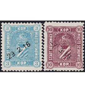 Deutsche Besetzung 1. Weltkrieg Sosnovice Nr. 1-2 gestempelt Briefmarke