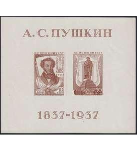 Sowjetunion Block 1 postfrisch ** Briefmarke