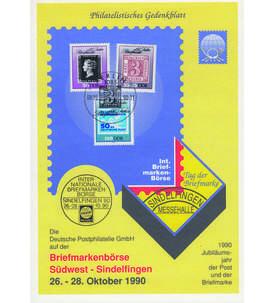 DDR Gedenkblatt