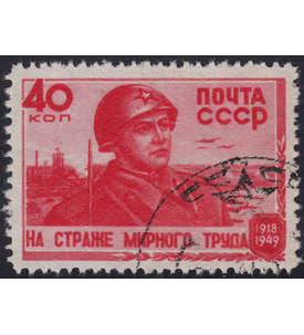 Sowjetunion Altwerte bis 1959 mit Nr. 1327 gestempelt Briefmarke