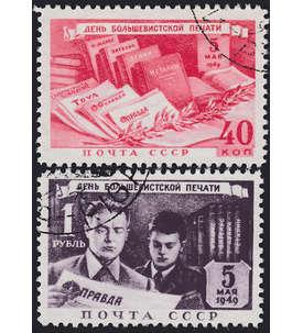 Sowjetunion mit Nr. 1343-1344 gestempelt Briefmarke