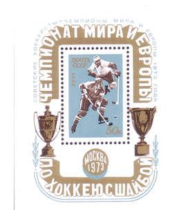 Sowjetunion postfrisch ** mit Block 87 Briefmarke