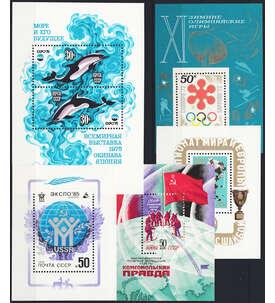 Sowjetunion postfrisch ** mit Block 74,84,106,142+180 Briefmarke