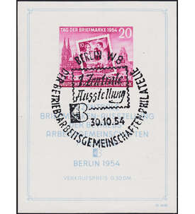 DDR Luxuskollektion gestempelt mit Block 10 ESST Briefmarke