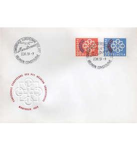 Schweiz Nr. 681-682 auf Ersttagsbrief Briefmarke
