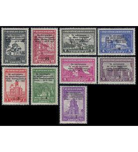 Deutsche Besetzung postfrisch ** mit Serbien Nr. 99-107 Briefmarke