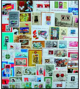 50 DDR-Blocks Briefmarke