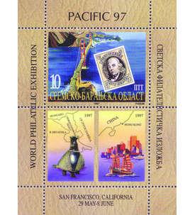 Krajina Block I postfrisch ** Briefmarke