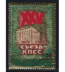 Sowjetunion Sammlung mit Goldfolienmarke Briefmarke