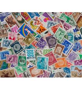 300 Israel Briefmarke
