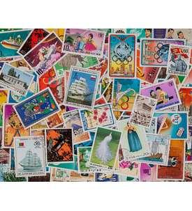 500 Korea-Nord Sondermarken Briefmarke