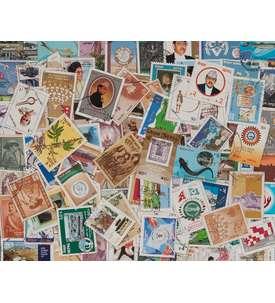 300 Nepal Briefmarke
