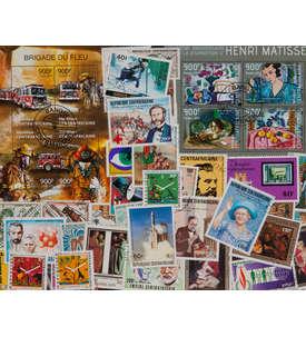 50 Zentralafrikanische Republik Briefmarke