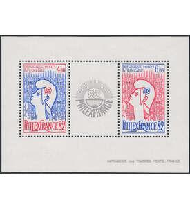 Frankreich gestempelt mit Block 6 postfrisch ** Briefmarke
