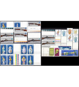 DDR Leerfelder postfrisch ** Briefmarke