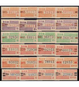 DDR Dienstmarken B Nr. V-X ** mit 4 ver. Kennbuchstaben Briefmarke