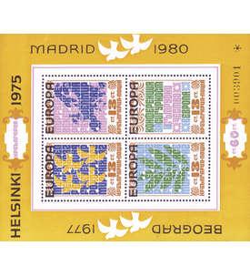 Osteuropa Kollektion mit Bulgarien Block 84 postfrisch ** Briefmarke
