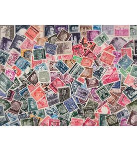 BESETZTE GEBIETE II. WELTKRIEG 200 VERSCHIEDENE Briefmarke
