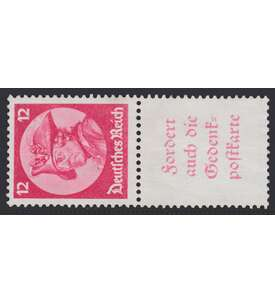 Deutsches Reich Zusammendruck S104 postfrisch Friedrich der Große (12+A4) Briefmarke