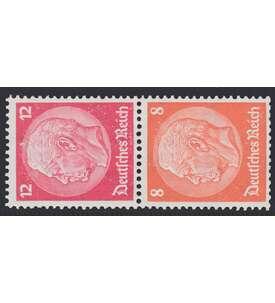 Deutsches Reich Zusammendruck S110 postfrisch Hindenburg 1933 WZ2 (12+8) Briefmarke