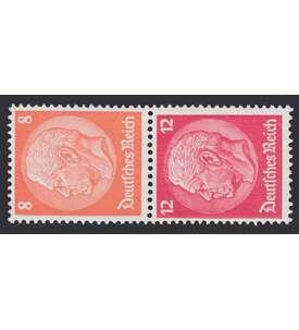 Deutsches Reich Zusammendruck S112 postfrisch Hindenburg 1933 WZ2 (8+12) Briefmarke