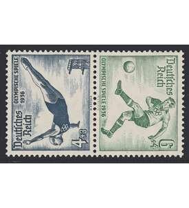 Deutsches Reich Zusammendruck SK27 postfrisch ** Olympische Spiele 1936 (4+6) Briefmarke