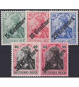 Deutsche Post in der Türkei Nr. 48-52 Briefmarke