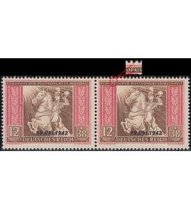 Deutsches Reich Nr. 825 I postfrisch