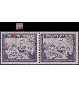 Deutsches Reich Nr. 893 III postfrisch