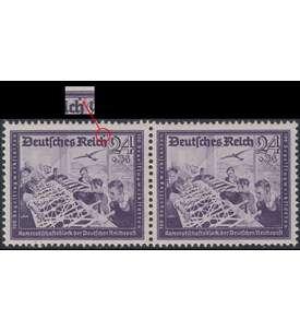 Deutsches Reich Nr. 893 V postfrisch