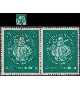 Deutsches Reich Nr. 896 I postfrisch