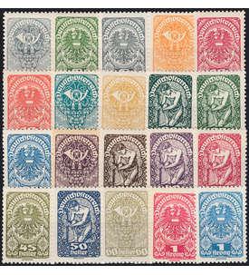Österreich Nr. 255-274x postfrisch Posthorn / Wappen / Allegorie Freimarken 1919 Briefmarke